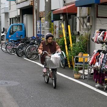 Tokyo Tokio Japan